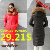 2015 New Brand Fashion Clothing Raccoon Fur Collar Hooded down coat Zipper x-Long Style Women Warm Down Coat Winter parkas coat