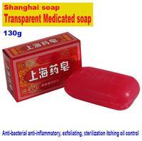 2015 Hot 100% Shanghai Soap High transparent medicated soap Cleansing Bath Fragrant soap Antibacterial anti-inflammatory