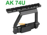 Armiyo Hunter Tool Hunting 74U 47 Side Rail QD Quick Detach Tactical weaver Rail Mount Lock Red Dot / Optics Scope Free Shipping