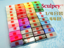 DIY full range of US imports of 44 kinds of colors translucent polymer clay Fimo clay sculpey S3(China (Mainland))