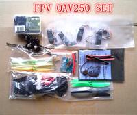 WST FPV drones Quadcopter  DIY 3K Carbon Fiber Mini Q250 frame set with WST MT1806 2300kv+HobbyWing 10A Esc+cc3d Flight Control