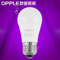 Opple Led light lamp bulb e27 e14 screw-mount 3w super bright energy saving lamp