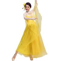 Turquoise Ballroom Dance Competition Dress Elegant Strapless Long-sleeve Waltz Dance dress Modern Tango Dress flamenco dress