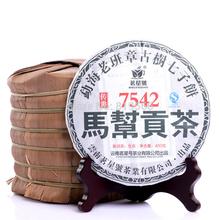 2008yr Menghai Banzhang Raw Cake Puer 357g Sheng Pu Erh Tea Yunnan Old Tree Puerh