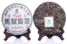 2014yr Menghai Banzhang Raw Cake Puer 357g Sheng Pu Erh Tea Yunnan Old Tree Puerh