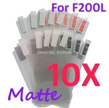 10PCS MATTE Screen protection film Anti-Glare Screen Protector For LG  Optimus Vu 2 F200L