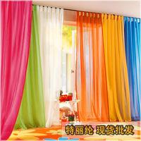 Free shipping 2015 hot 35 color can choose terri nylon sitting room bedroom balcony curtain window screen
