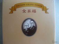 Yellow Crane Tower hard Stewed Assorted Delicacies huanghelou  ying quanjiafu
