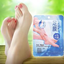 2015 newest Exfoliating Peel Foot Mask Baby Soft Feet Remove Scrub Callus Hard Dead Skin Feet Mask#LY114