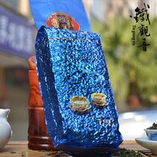 NEW Green Tea Milk Oolong China Anxi TieGuanYin Tea 250g/bags Tikuanyin 500g GradeAAA Blue Vacuum Package Free Shipping