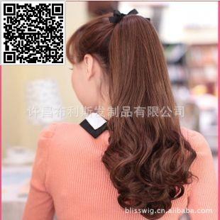 2015 for Ponytail Hair Extension Matt Gao Wensi Long Hair Supernatural Increase Amount Tied Type Pear Mawei The Fake Ponytail(China (Mainland))