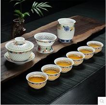 9pcs 1serving cup 1gaiwan 1tea strainer 6teacups Jingdezhen ceramic tea set japanese bone china tea set