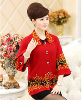 Middle-aged and old women qiu dong outfit coat sweater big yards