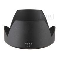 High Quality ! HB-58 Camera Lens Hood 77mm Bayonet Fits for D5300 D7000 D7100 D300 D300S with AF-S DX 18-300mm ED VR lens