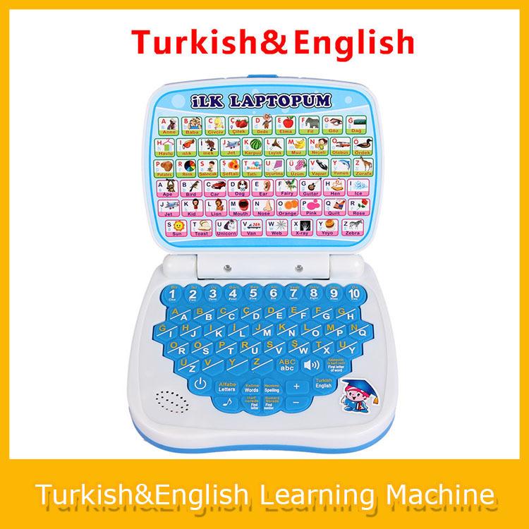 1PC Blue Turkish & English Language Turkish Learning Machine Kids Laptop Computer Funny Machine Educational Toy Hobbies(China (Mainland))