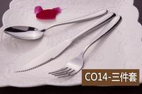 C014 Export Western cutlery Western tableware three-piece Stainless steel steak knife and fork spoon Steak knife fork and spoon