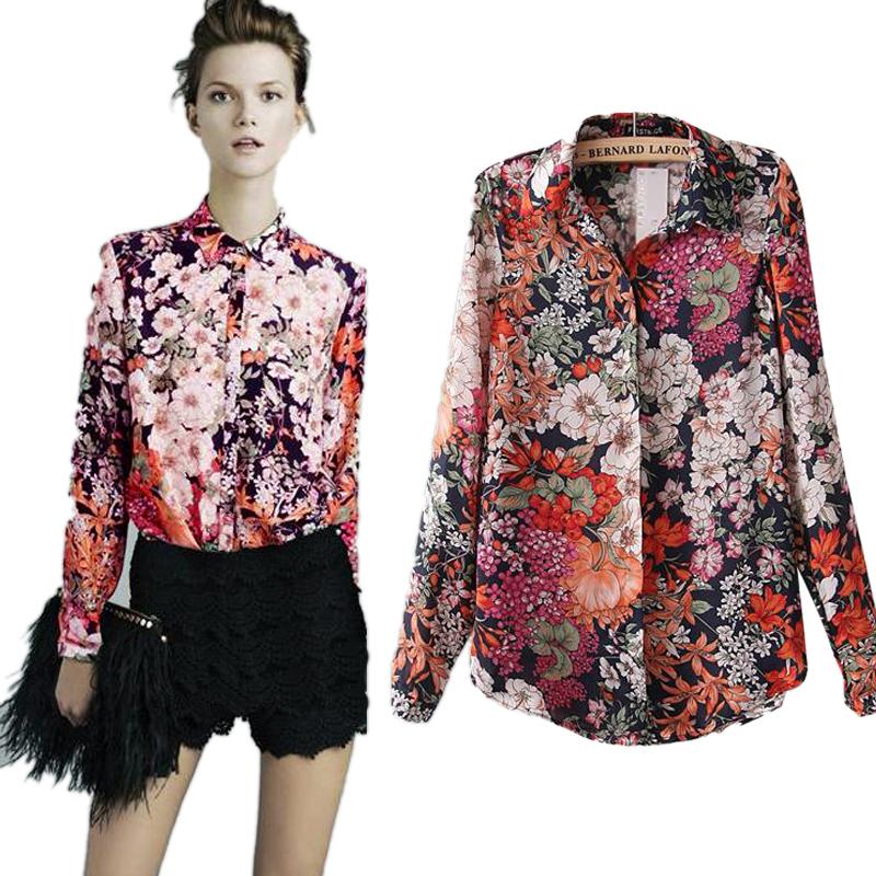 Блузка разноцветная с доставкой