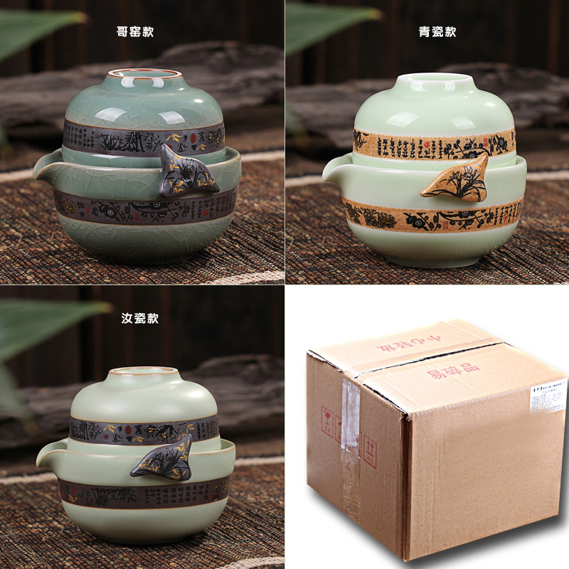 2pcs 1teapot 1teacup Korean style Ceramic tea kettle kung fu tea set vintage tea cup quick