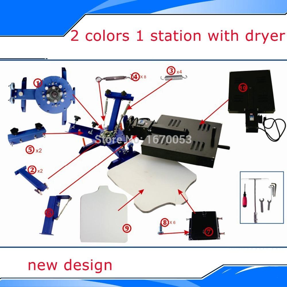 professional silk screen printing machine