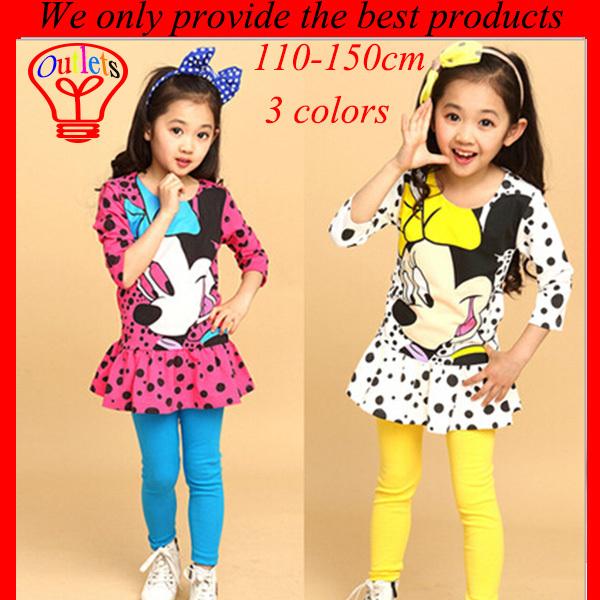Aliexpress.com : 신뢰할수 있는 십대 소녀 옷 공급업체China Outlets Mall ...