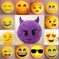 New Cute Soft Emoji Emoticon Pillow Smiley Emoticon Yellow Round Cushion Decorative Pillow Stuffed Plush Toy Doll Key Chain