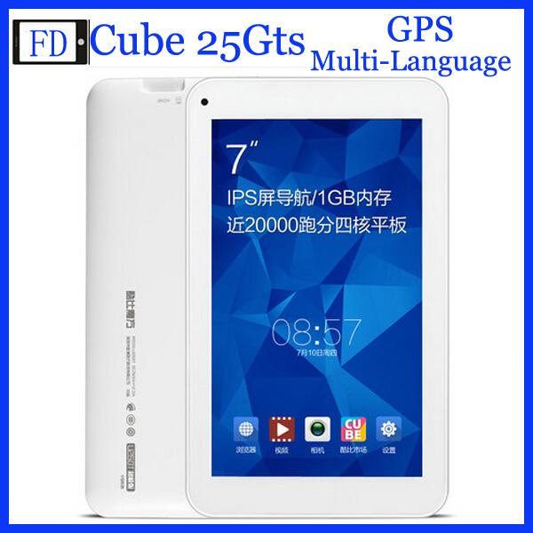 CUBE U25GTS Tablet PC Quad Core MTK8127 Android 4.4 7.0 Inch IPS Screen 1GB RAM 8GB ROM GPS Bluetooth WIFI OTG White(China (Mainland))