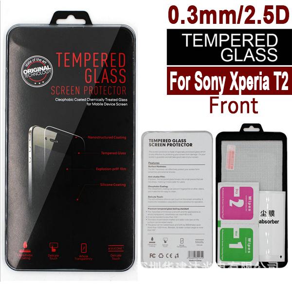 Новый 50 шт. для sony xperia T2 Закаленное Стекло-Экран Протектор для sony xperia T2 0.3 мм/2.5D 9 H лазерный диод cxa2701ga t2 sony