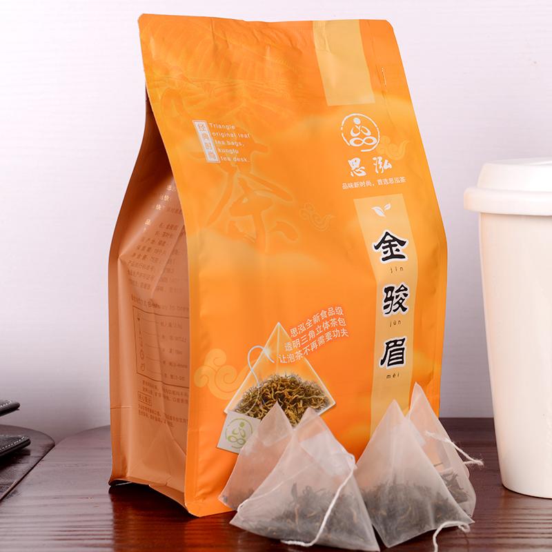 Ye Jinjun triangular tea bag eyebrow Paulownia off Jinjunmei black floral tea dress affordable office(China (Mainland))