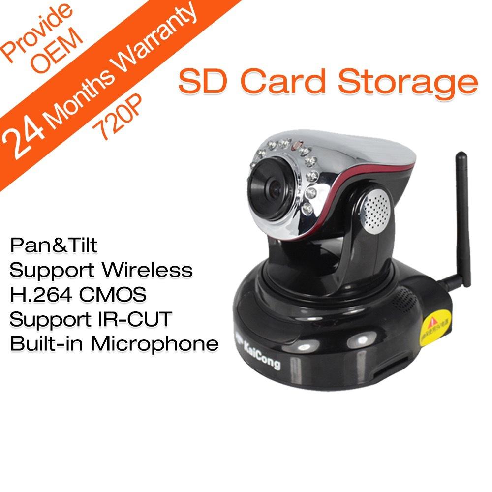Network Camera KaiCong Sip1119 Ip Camera Wireless/wired Pan & Tilt H.264 Megapixel Ip/network Camera with Night Vision(China (Mainland))