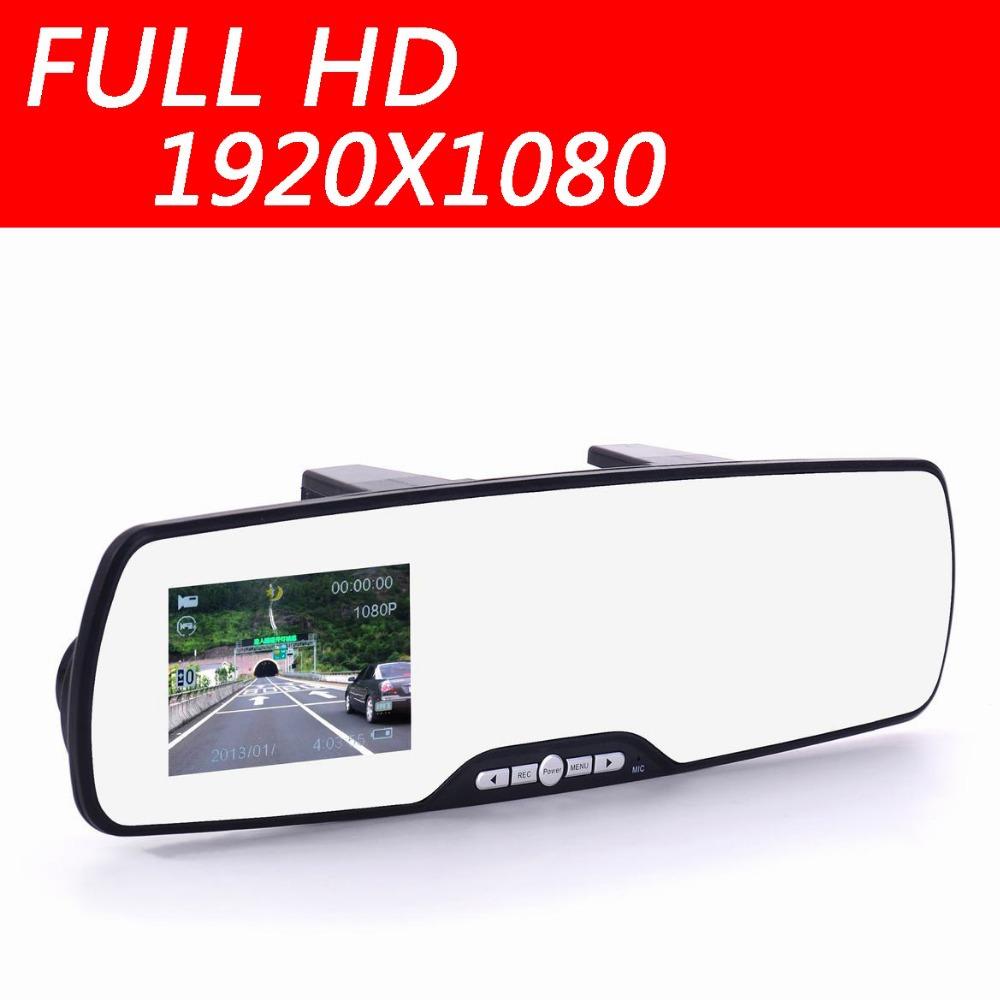 car camera rearview mirror auto dvrs cars dvr parking recorder video registrator camcorder full hd 1080p IR night vision cam(China (Mainland))