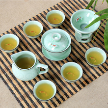 Kung fu tea set ceramic cup longquan celadon tureen teacup fish cup