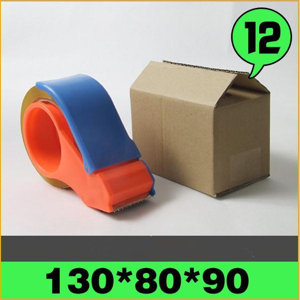 Упаковочная коробка RUBY , коробка упаковочная белые мишки