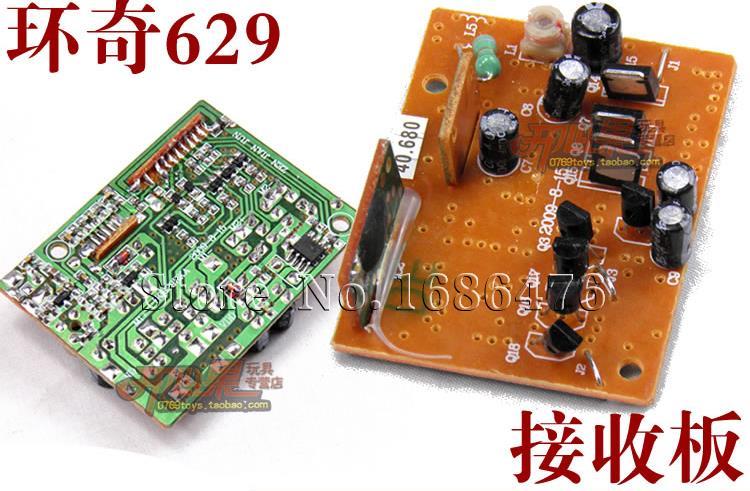 Free shipping ring odd dance HQ629 remote control car remote control stunt car receiver board electronic board circuit board(China (Mainland))