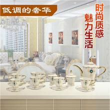 Fashion coffee cup and saucer set quality flower tea black tea set d'Angleterre ceramic bone china coffee