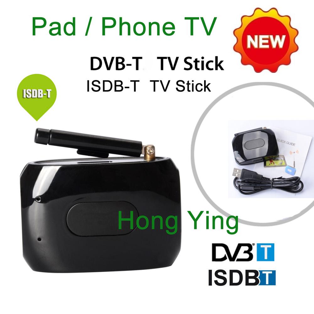 Приемник спутникового телевидения OEM ISDB/T DVB T DVB T Android /Pad DVB/T Usb /+ ISDB-T & DVB-T tv031 brazil standard hd isdb t car digital receiver silver