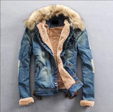 Men's denim clothing jacket Men's fall and winter clothes men's denim jacket fur collar lamb's wool liner thick padded jacket
