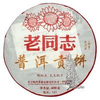 Yunnan Puer tea Pu er Tea Pu-erh tea 2012 *Haiwan*Old Comrade Tribution Cake Puer *ripe cake*400g