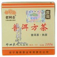 Yunnan Puer tea Pu er Tea Pu-erh tea*2010*Haiwan*LaoTongZhi*ripe brick*100 grams