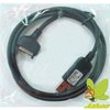 CA-53 Data Cable For Nokia