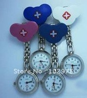 hospital watch