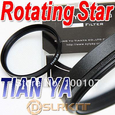 TIANYA 67mm six 6 Rotating Star Point 6PT Filter(China (Mainland))