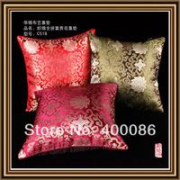 FREE SHIPPING pillow case,cushion,cushion cover,Decorative cushion cover CS18