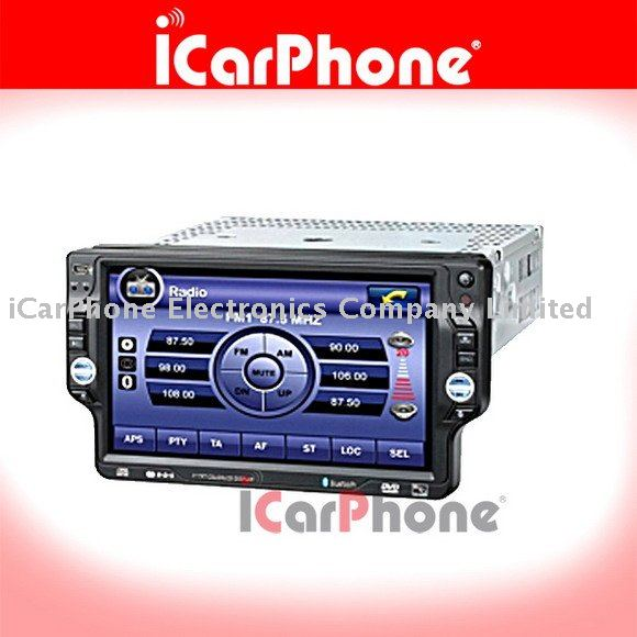"7"" Single Din Car DVD player GPS Navigation 1 din Indash DVD GPS TV(China (Mainland))"
