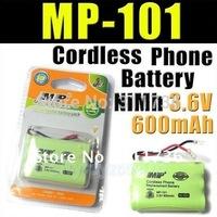 MP 101 Cordless Phone 3.6V 600mAh Ni-MH Rechargeable Battery