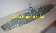 3d battleship promotion