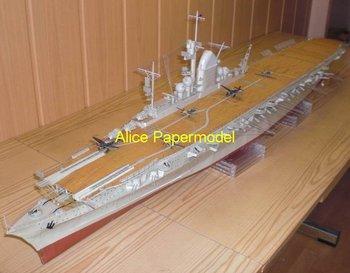[Alice papermodel] Long 1.3 meter 1:200 WWII sms aircraft carrier Graf Zeppelin battleship models