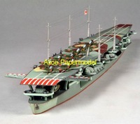 [Alice papermodel] Long 70CM 1:250 WWII Japanese aircraft carrier ZUIHO ship models