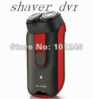 Free 8Gb New man shaver hidden mini dv camera 1280*960 30fps for vedio digital recorder, avp010ia