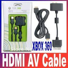 wholesale optical audio adapter