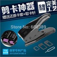 Micro SIM Cutter+Nano Sim cutter,dual sim cutter  whole sale